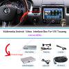 (10-16) VW 8  Touareg, Bt/WiFi를 위한 향상 차 HD 다중 매체 인조 인간 GPS 항법