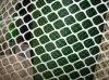 Сельскохозяйственных штампованный пластиковый обычная сеток пластмассовый плоский провод сетка