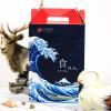 China Supplier Beautiful Carton Box Chine Fabricant