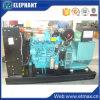 conjuntos de generador diesel silenciosos de 50kw 63kVA Yto