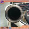 Draht-Flechten-hydraulischer Gummischlauch für Öl-Anlieferung