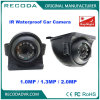 2.0 IRの防水カメラを逆転させるMegapixelsの夜間視界の側面図車