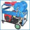 下水道の下水管管のクリーニングシステム高圧の洗剤
