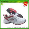 De nieuwe Witte Schoenen van de Sport voor Mensen (gs-71740)