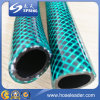 プラスチック適用範囲が広く柔らかいPVCホースのファイバー編みこみの水ガーデン・ホース