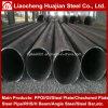 溶接別のサイズの黒い炭素鋼の管