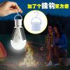Bulbo solar recarregável da emergência do diodo emissor de luz