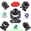직업적인 Sharpy 5r Beam 200 Moving Head Light (YS-311)