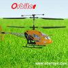 인공 위성 - 헬기는 누군가 날 수 있다! (EH-8905)