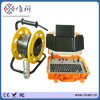 Sewer Robot 30m Underwater Wells Pan Tilt Inspection Camera