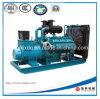La Cina Wudong Brand 600kw/750kVA Diesel Generator Set