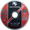 Истирательный диск 4-1/2  X5/128  X7/8  вырезывания