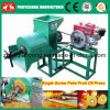 300kg/h Fruit de l'huile de palme machine à fraiser