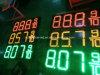 Rouge/vert/blanc/orange LED écran LED de la station de gaz du prix du gaz signe de panneaux