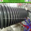 HDPE 구축하 벽 물결 모양 플라스틱 관 제조 기계장치