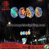 モチーフの街灯の屋外のクリスマスの装飾ライトを渡って2.5mをつけるLED