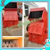 Mini trituradora de martillo de calidad superior, trituradora del molino de martillo