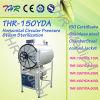Sterilizer cilíndrico horizontal do vapor de Thr-150yda Presssure