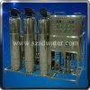 Machine de purification d'eau à osmose inverse haute efficacité de 500 L / H