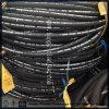 - hydraulischer Hochdruckschlauch der niedrigen Temperatur-50c