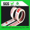 Cinta adhesiva impresa del embalaje de BOPP, cinta impresa insignia de encargo