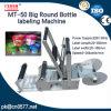Semi-Automaitc botella grande de la máquina de etiquetado para la Medicina (MT-50)