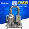 Fabrik-Zubehör-Massen-Honig-Filter-Maschine, Honig konzentrierte Maschine, niedrige Temperatur-Vakuum