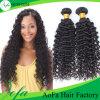 Человеческие волосы бразильянина волны Remy девственницы человека 100% глубокие