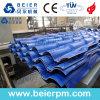 Le PVC et ASA la ligne de production d'Extrusion de feuilles de toiture avec 20 ans d'expérience