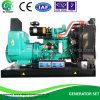 Alta calidad de grupo electrógeno diesel de tipo abierto impulsado por motor Cummins con CE, ISO, la aprobación de la SGS (MPC155)