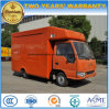 De Praktische Mobiele Vrachtwagen van het Snelle Voedsel van de Snack JAC de Wielen van 3 T op Maaltijd