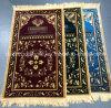Estera musulmán árabe suave de encargo de la alfombra del rezo de la manta