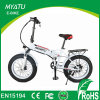 Eのバイクか脂肪質のオフロード土のバイクを折る7つの速度によって隠される電池の脂肪質のタイヤ