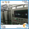商業逆浸透の浄水の処置システムか浄水機械