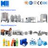 Reine Wasser-Plastikarchivierung und Dichtungs-Produktions-Maschine