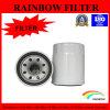 Fine Strain Oil Filter for Honda Accord/Civic Infiniti Fx/Qx4 and Mitsubishi Lancer/Pajero/Delica Mazda Xedos KIA Sorento Opel Combo FIAT Brava (15208-31U00)