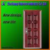 Steel Dutch Door