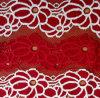 2015 Lace Fabricの普及したDesign