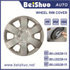 Cobertura Durable Replica Car Rim Covers