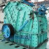 건축에서, 건물 사용된, 진보된 충격 쇄석기 (CGF-1515)는 광업 충격 쇄석기를 전진했다