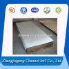 Preço do fornecedor de China por a folha do alumínio do quilograma