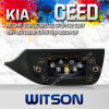 A8 Chipset S100 (W2-C216)를 가진 차 DVD Player KIA Ceed