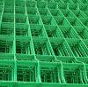 Сталь металла PVC Coated ограждая панели панелей декоративные ограждая