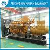 генератор 745kw/930kVA 755kw/945kVA 765kw/955kVA тепловозный с двигателем Jichai