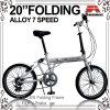20 vélo se pliant de vitesse de la suspension 7 d'alliage de pouce (WL-2018A-1)