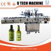 Uの技術の機械装置の付着力のステッカーの分類機械(MPC-DS)