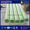 水パイプラインのための高圧FRPの管