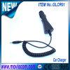 Nokia를 위한 차 Charger Glcr01