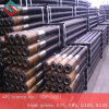 89mm 9.5m API 5dp Oil Drill Pipe