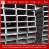 Tubo de aço retangular laminado a quente Materiais de construção usados